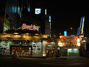 Hard Rock Cafe Address Seoul