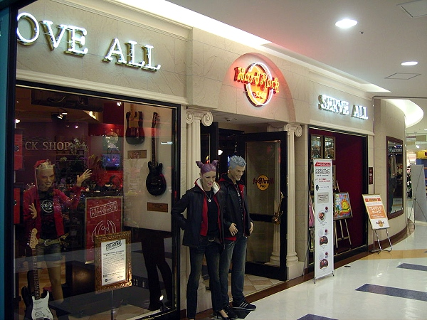 Hard Rock Cafe Universal City Osaka